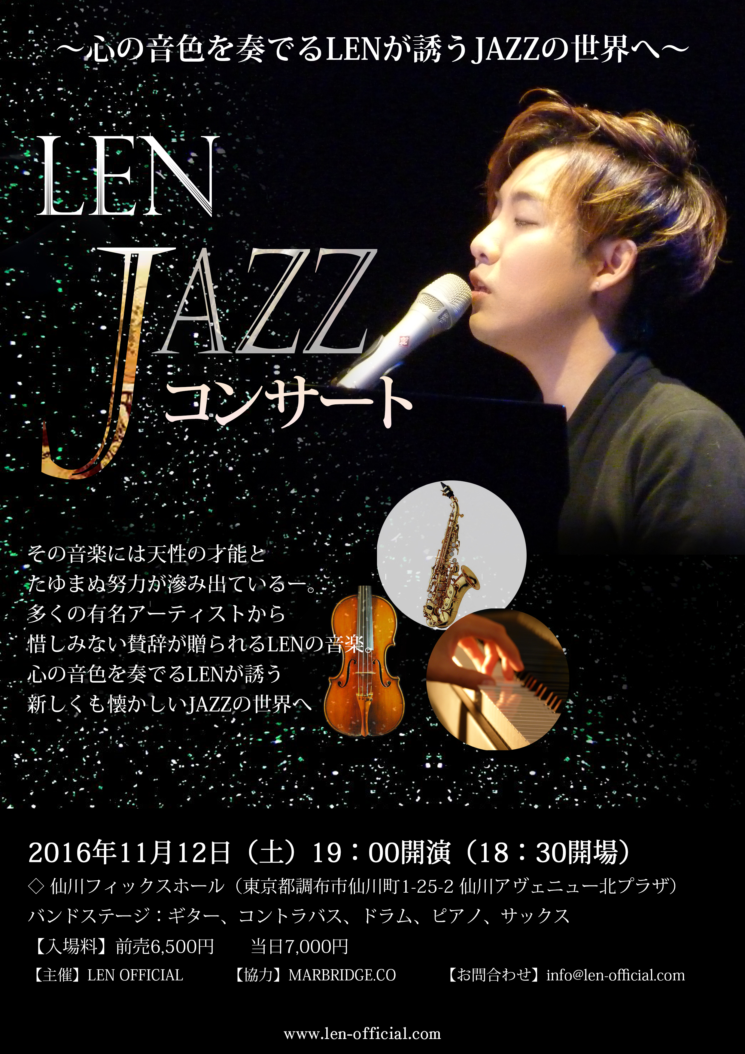 jazz-1112