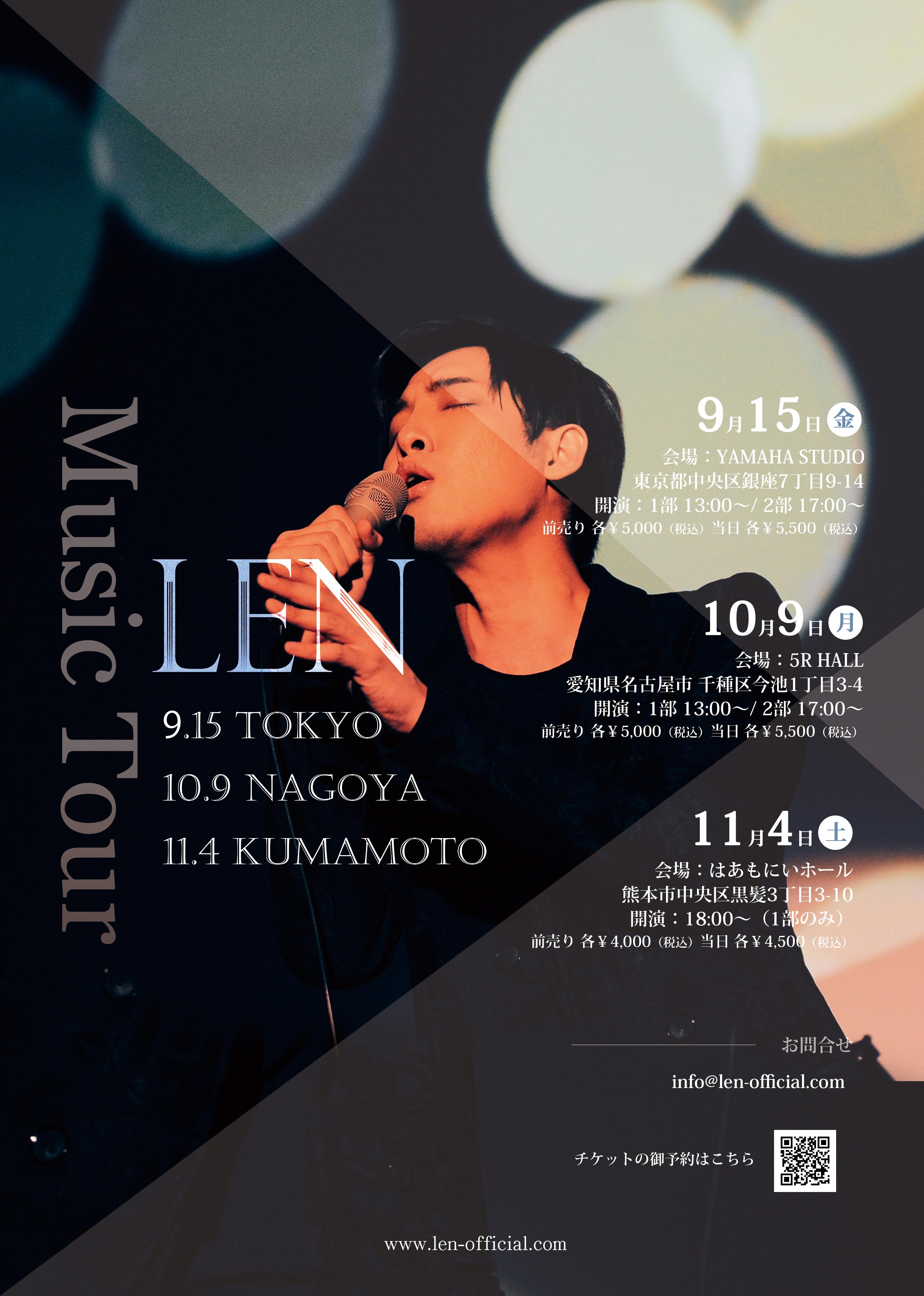 091011-music-concert