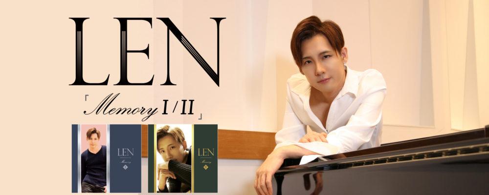 LEN Official Store