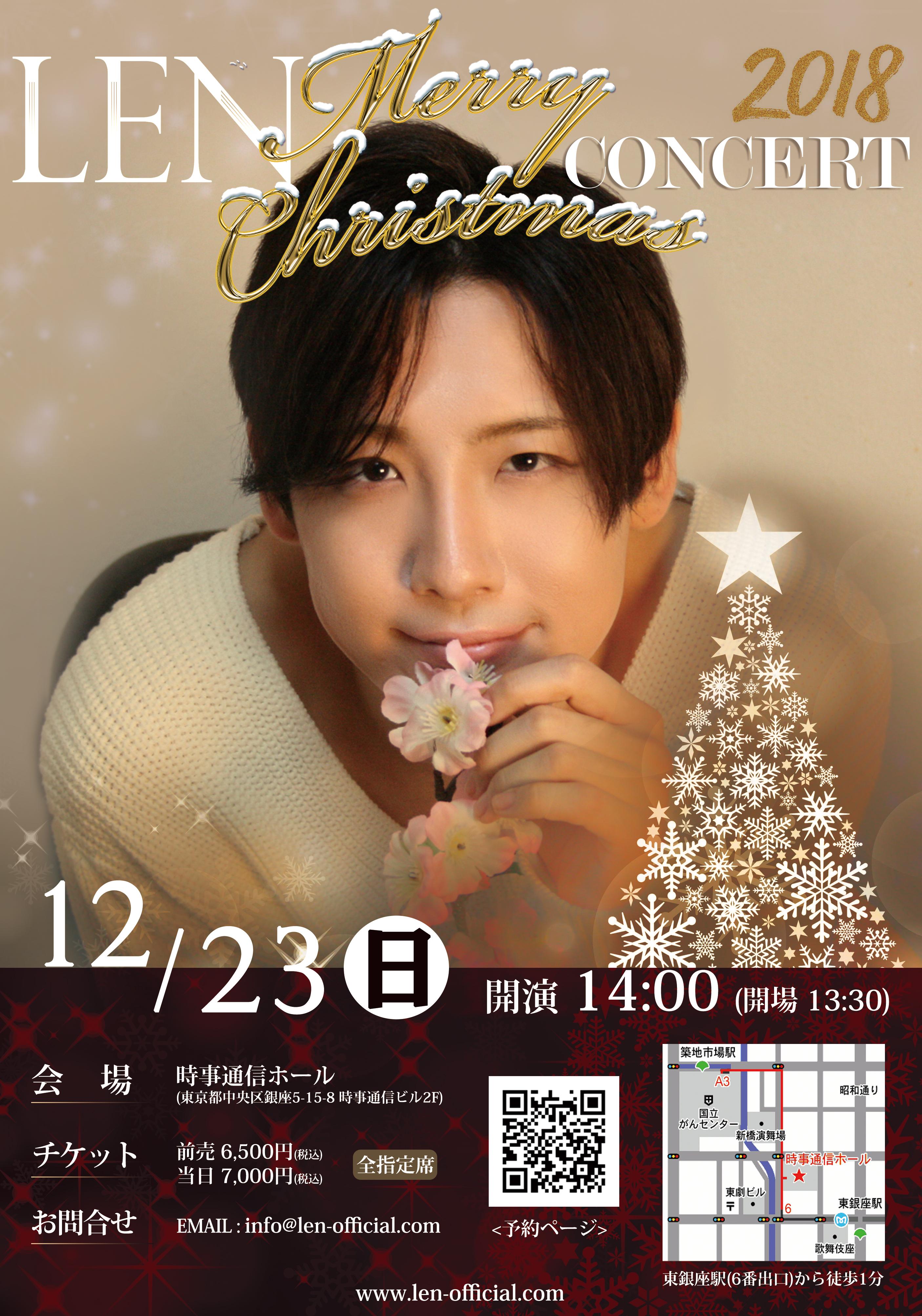 20181223_X-mas_Concert2018