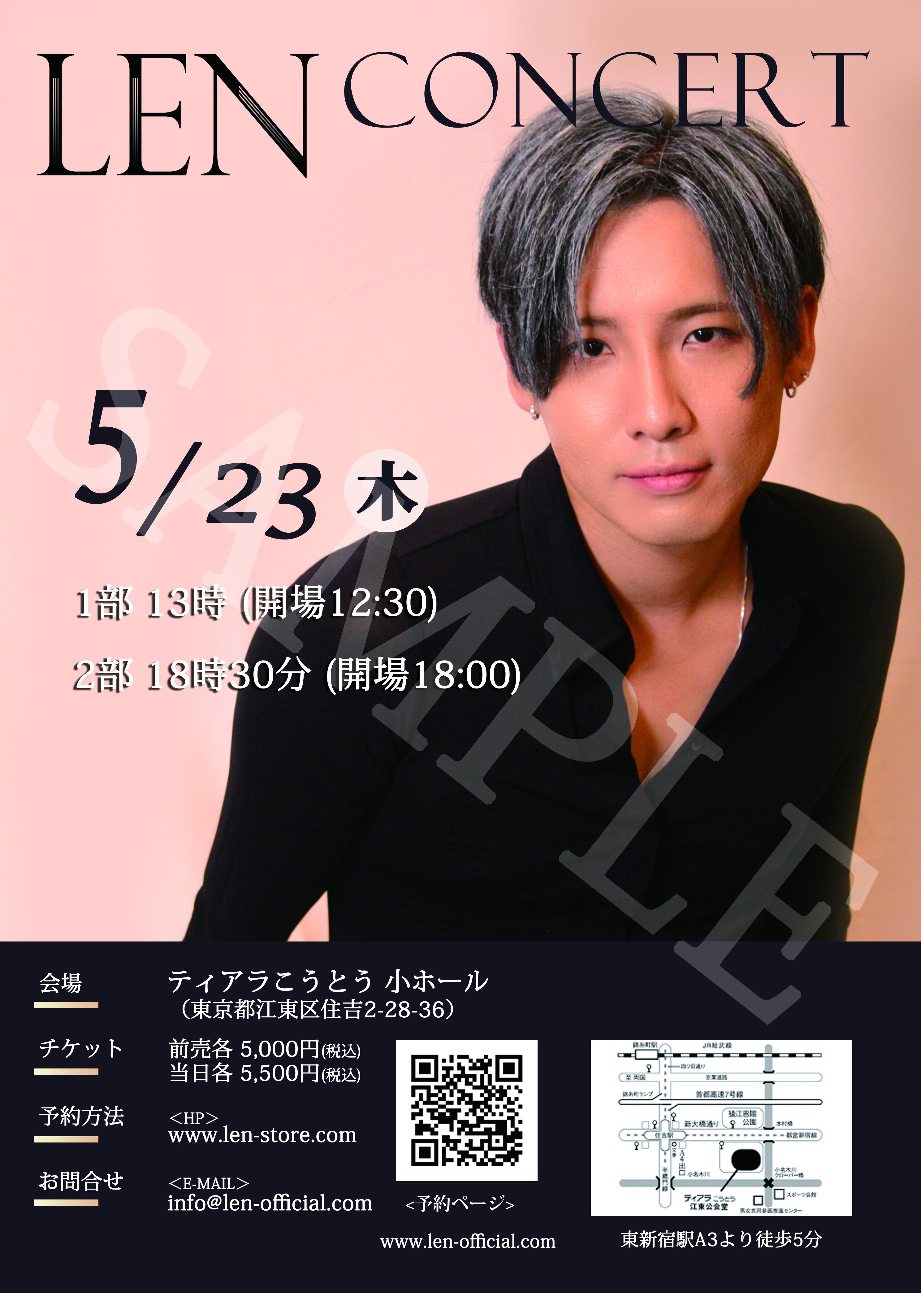 20190523_Concert