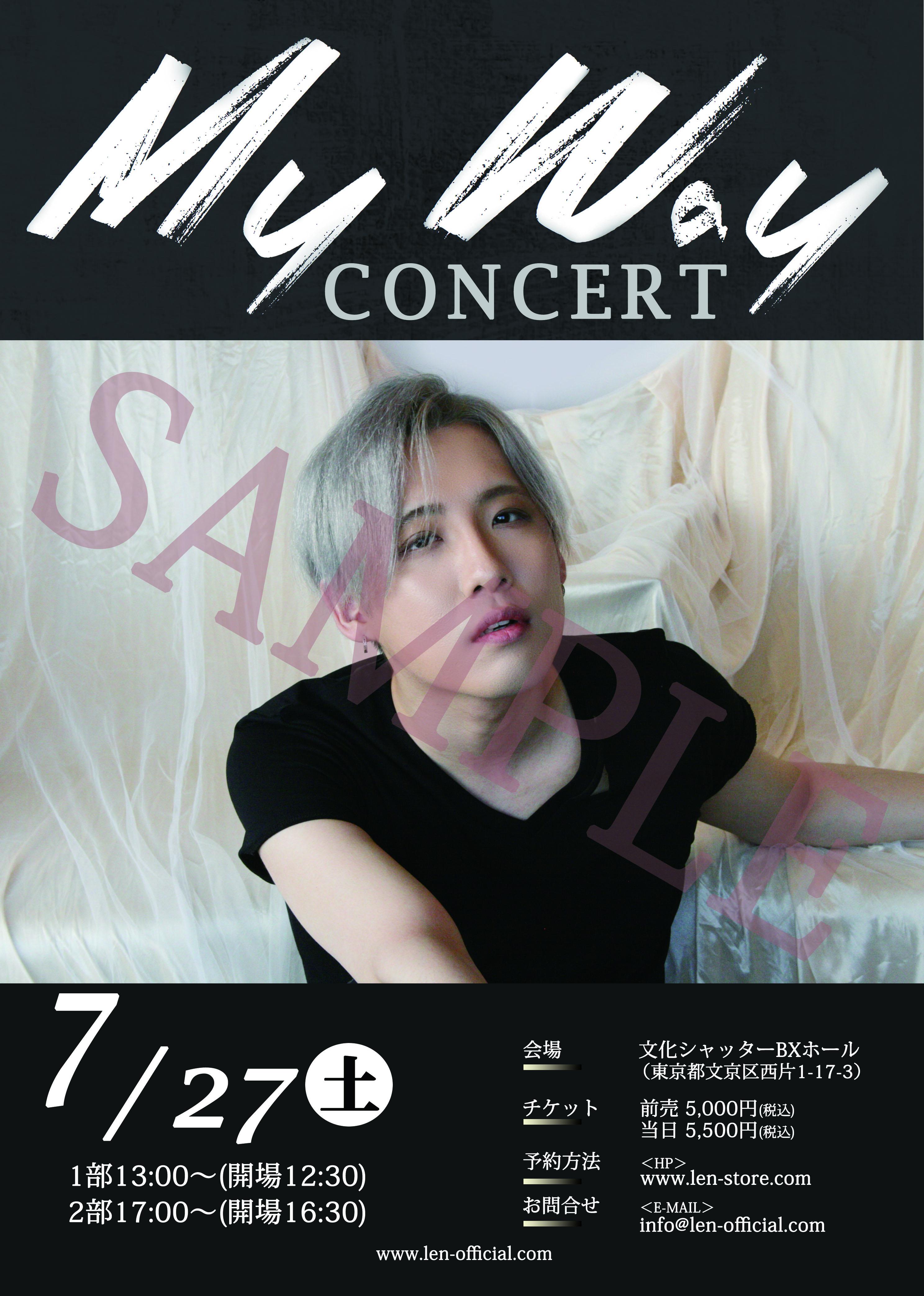 20190727_Concert