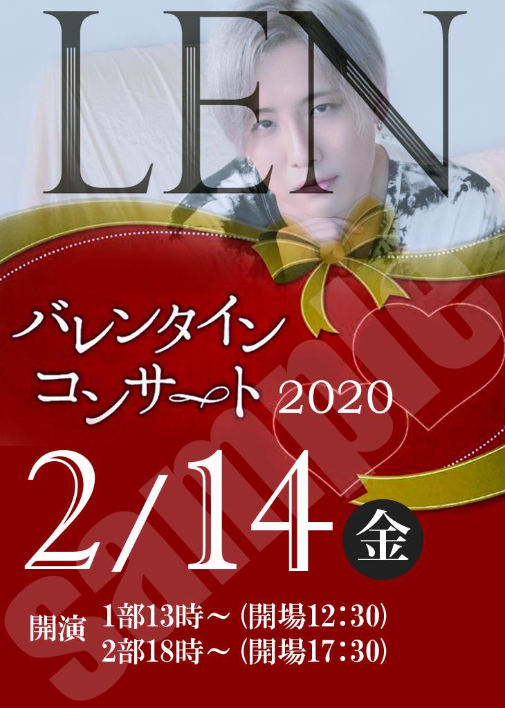 2020_valentine_0214