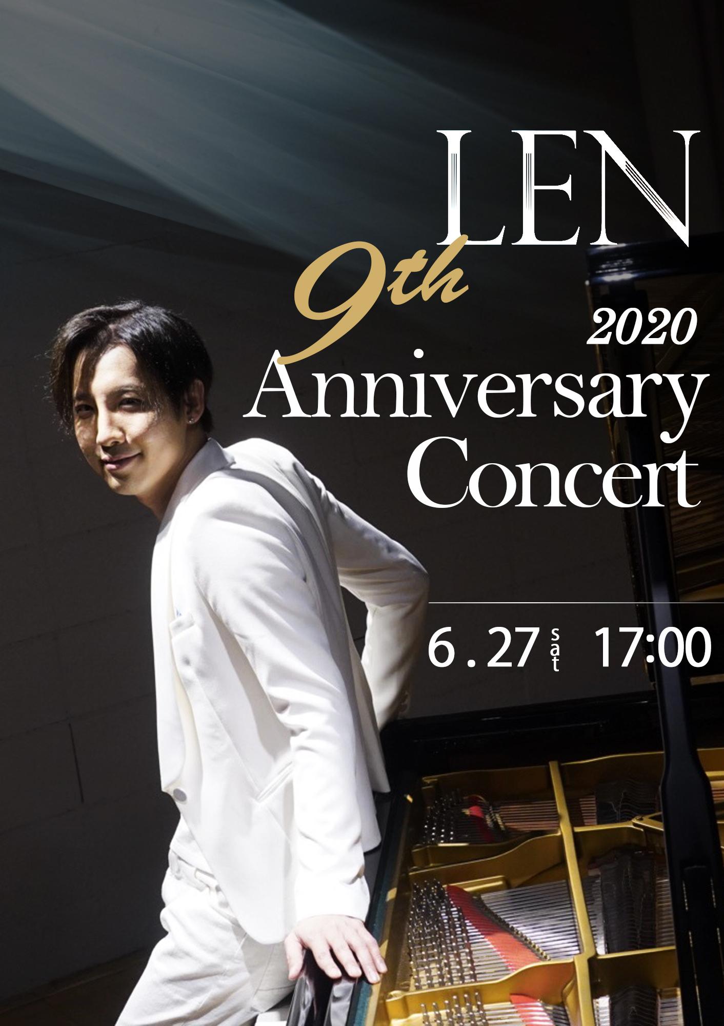 20200627_9th_anniversary