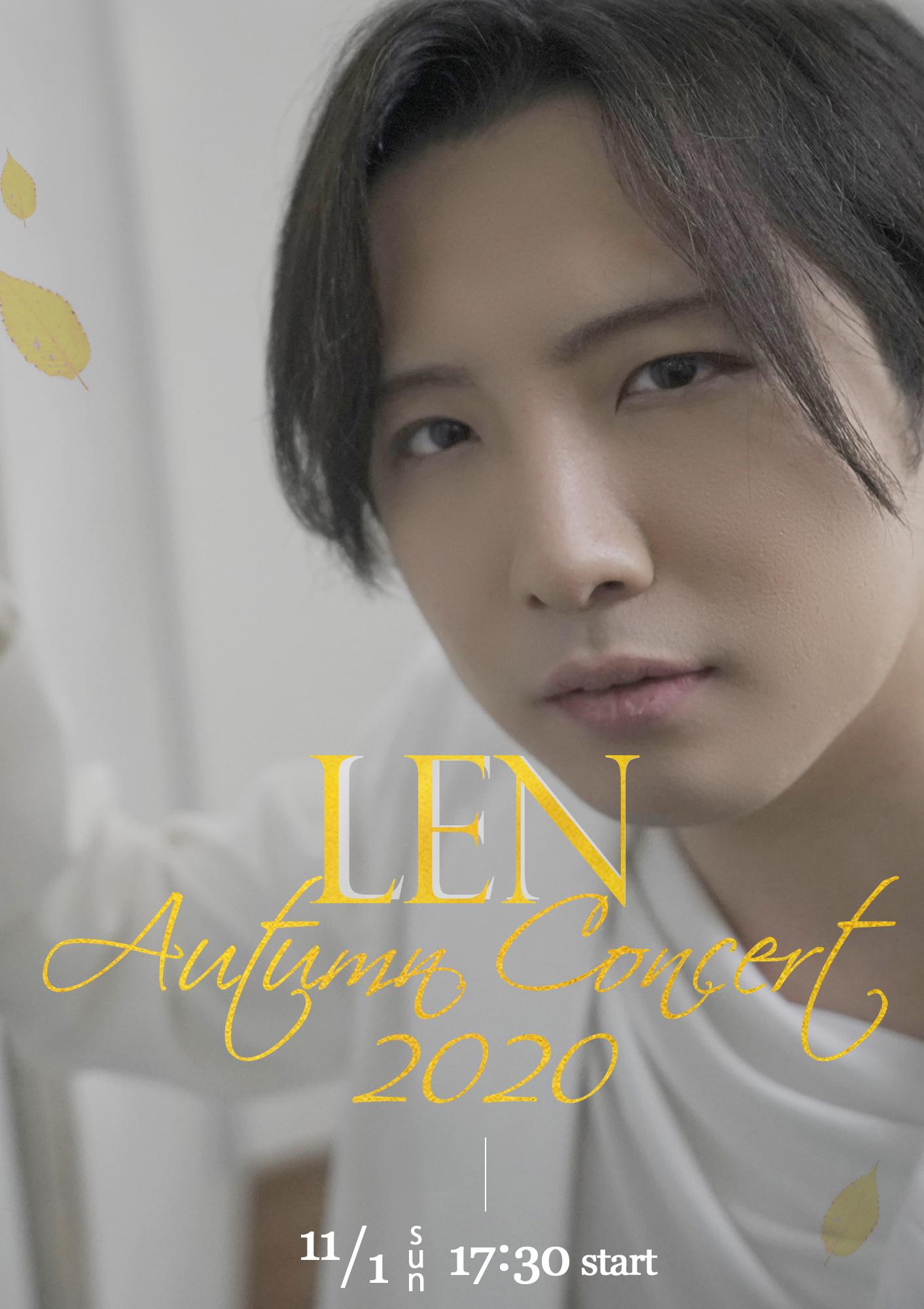 20201101_autumn
