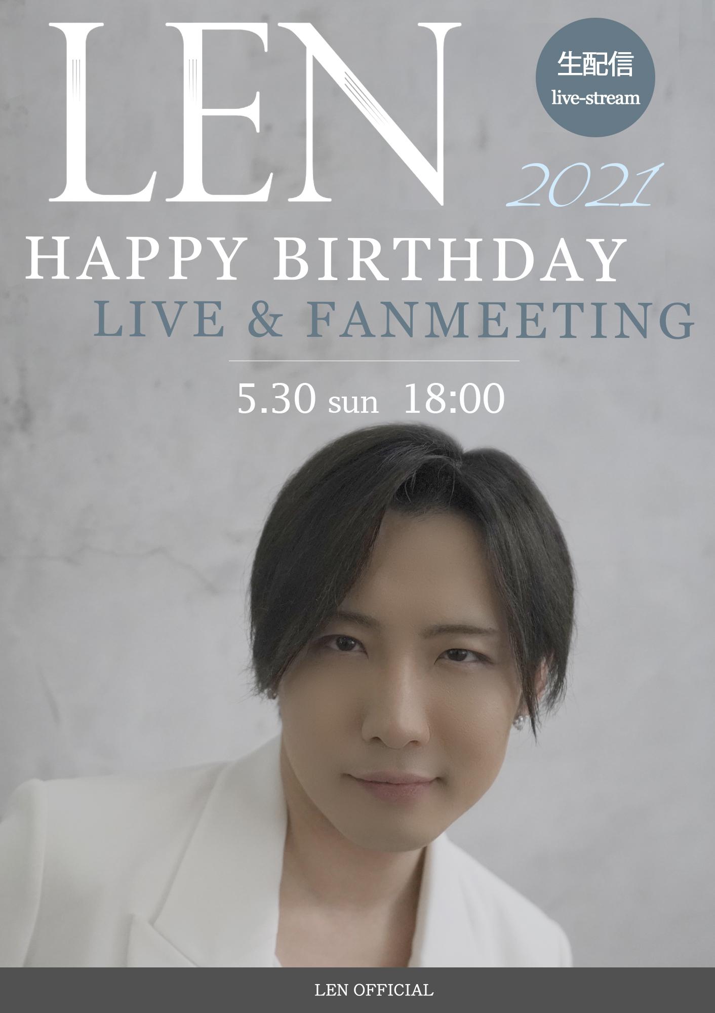 20210530_Birthday